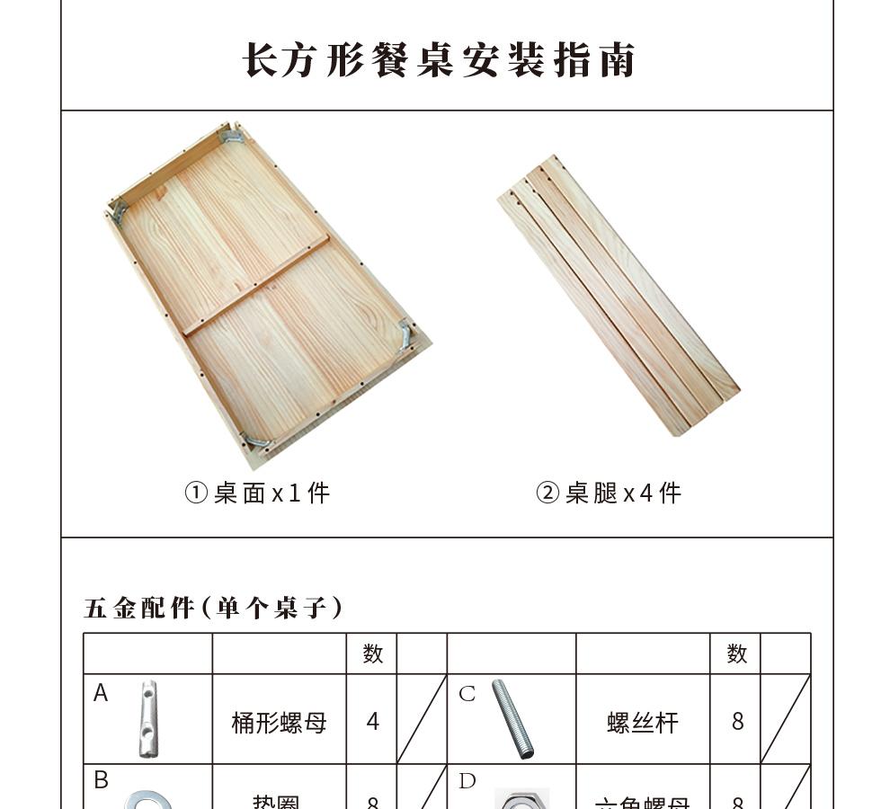 长方形990_19