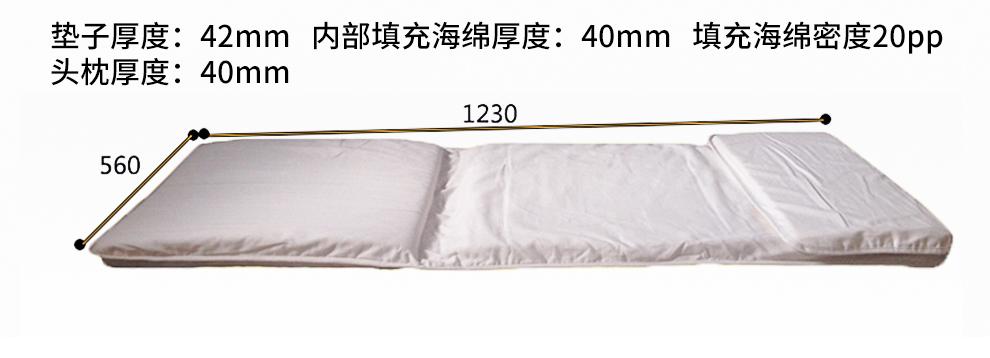 新990_31