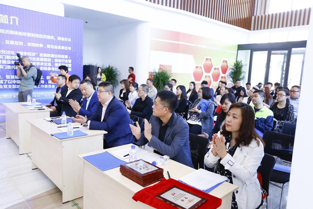 8、长春市朝阳区总商会新锐双创楼宇分会第一届会员大会商暨商会成立大会