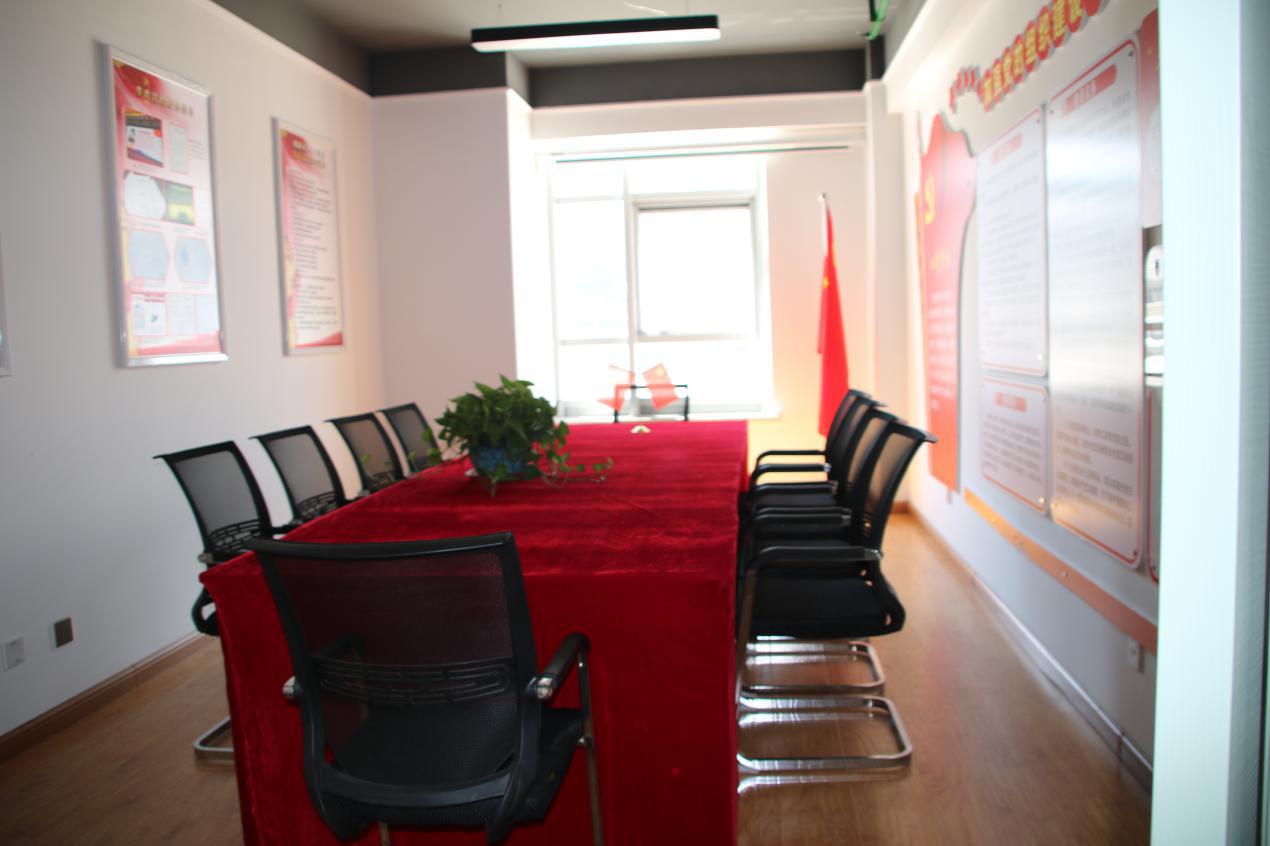 孵化基地公共会议室