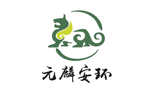 轮动LOGO-火竞猜元麒安全环境技术有限责任公司