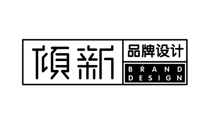 轮动LOGO-长春倾新品牌设计中心