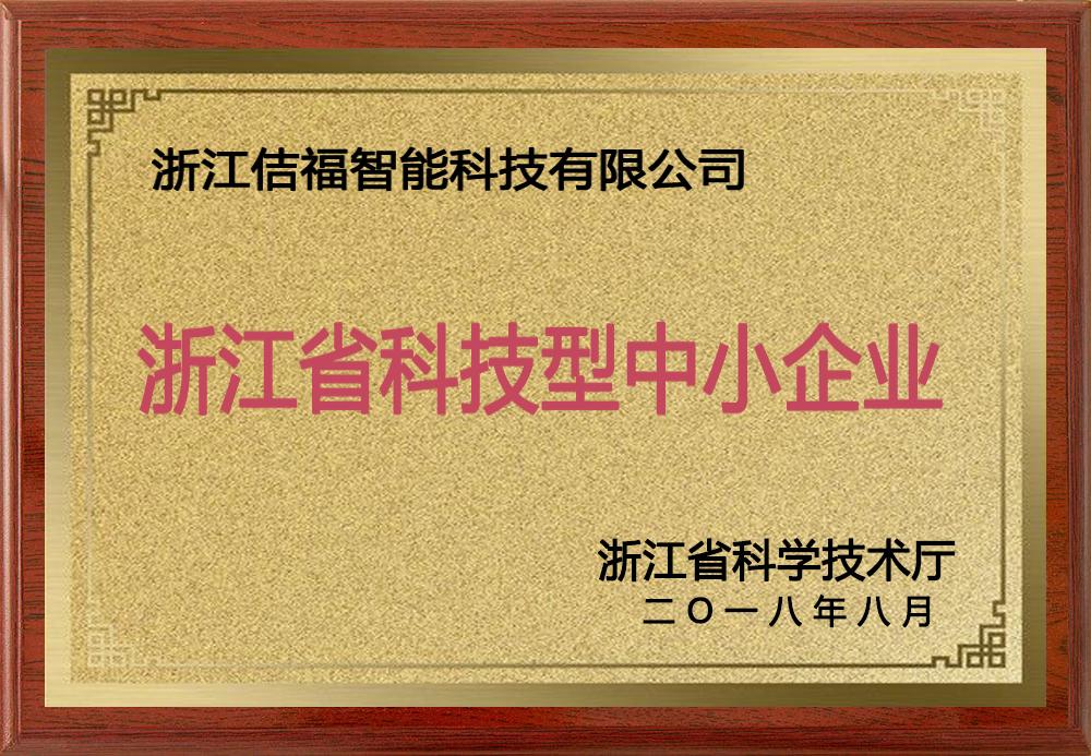 证书奖章宽度1000高度固定比-502fce19a86c1d5d301dd6859a62d4f