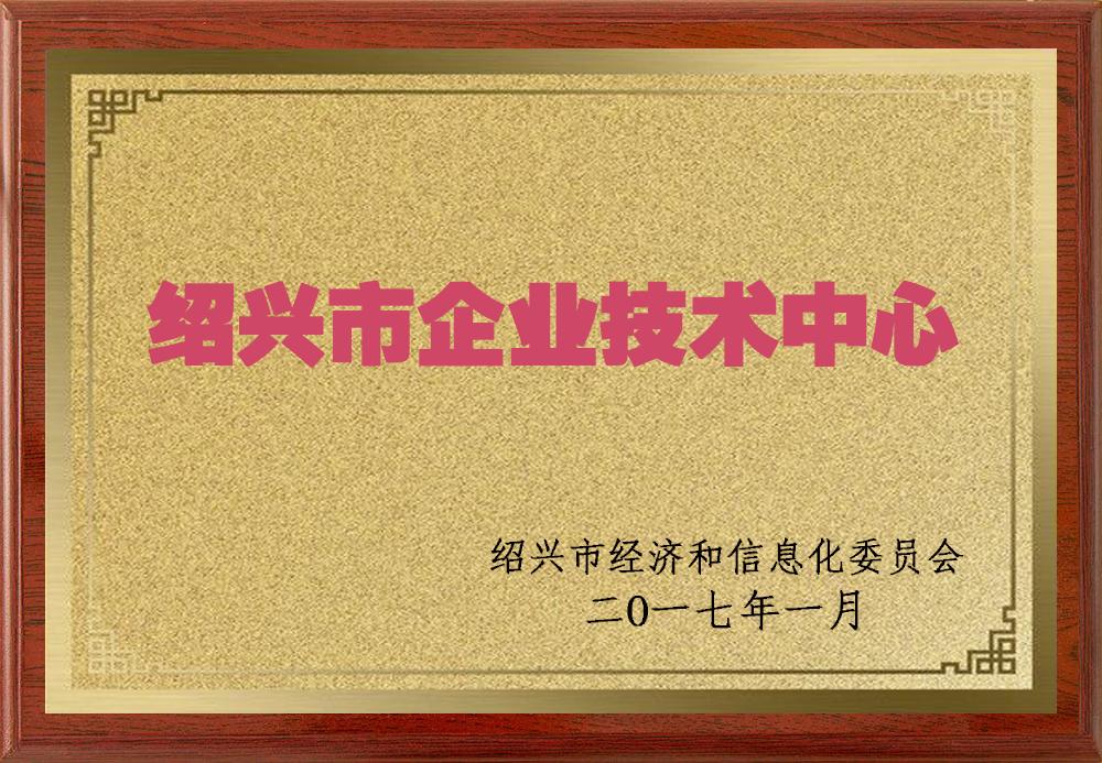 证书奖章宽度1000高度固定比-7ee5d59475ac599a91783a8e580faab