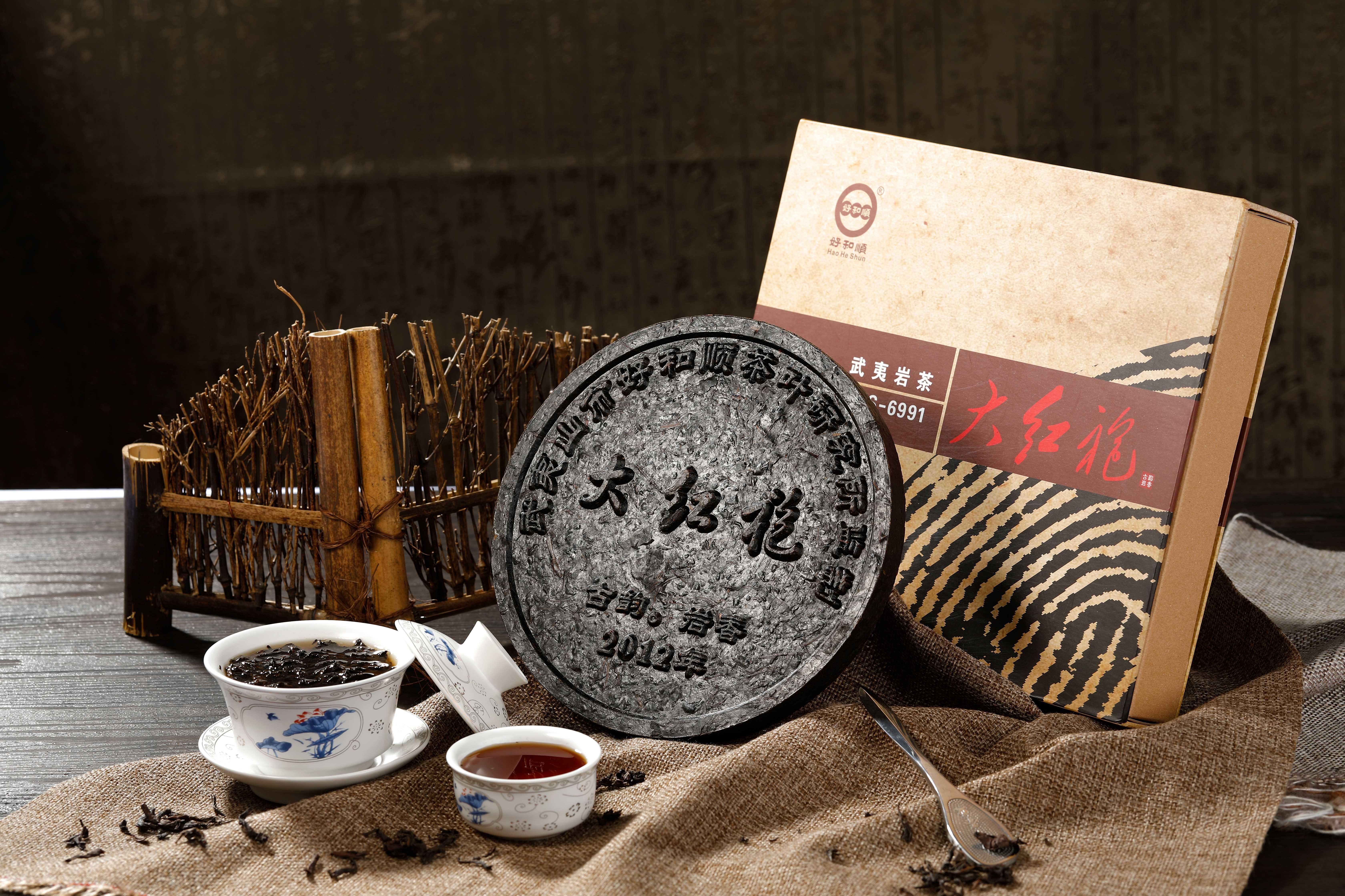 古韵岩茶-大红袍