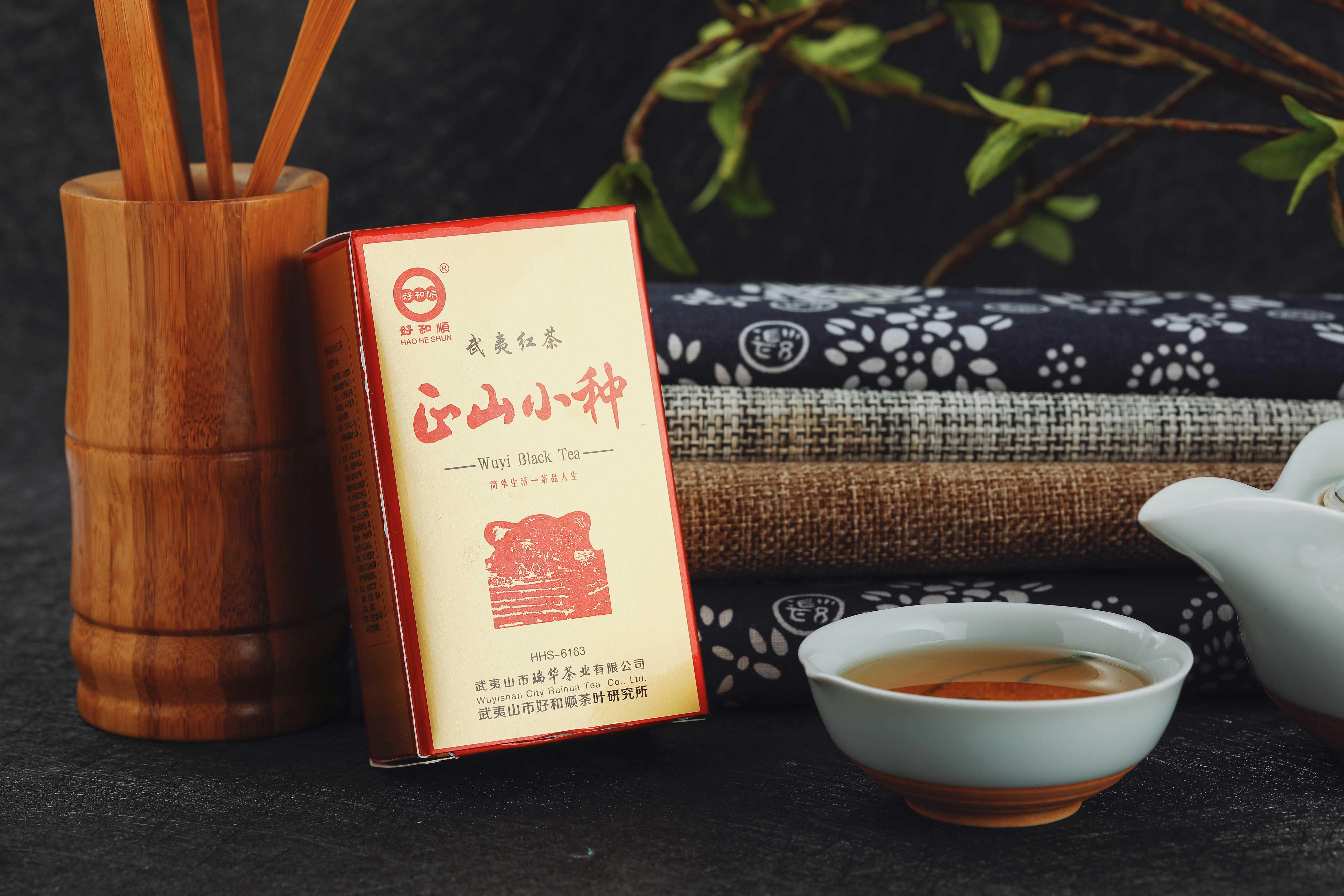 正山小种又称普山小种,属红茶类。