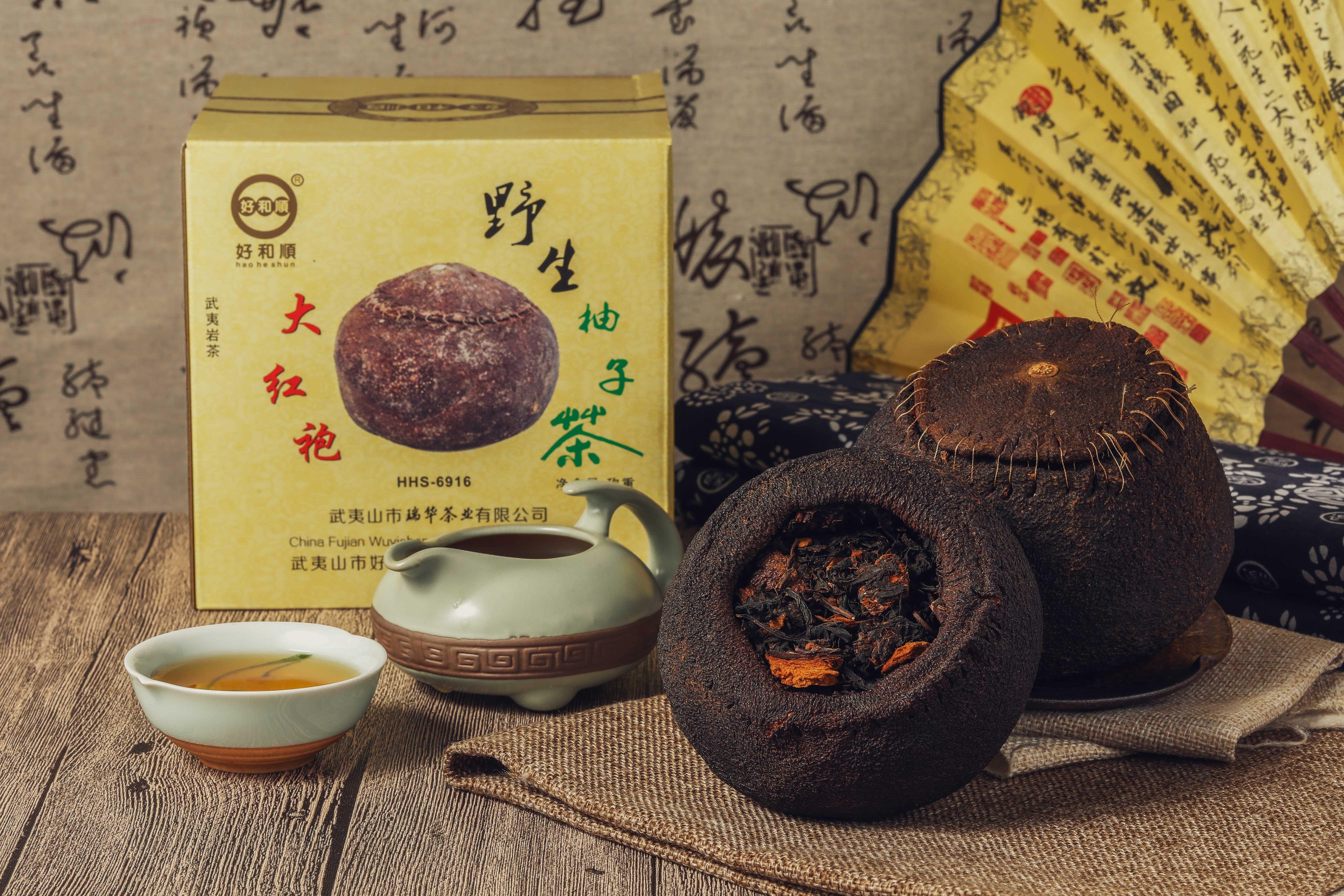 野生柚子茶