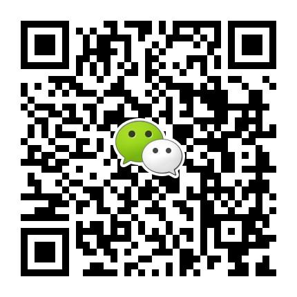 微信图片_20200322205728