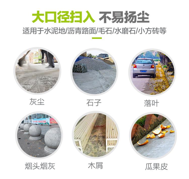 manbetx体育app模板-006