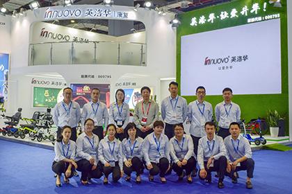 2019年上海CEMF展