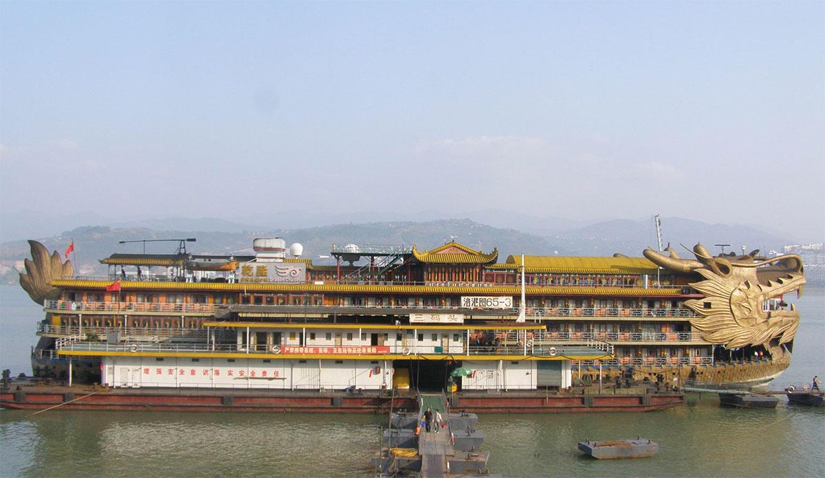 丰都港务站名山码头