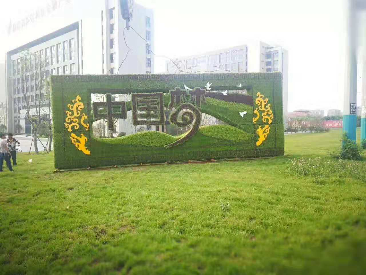 五色草造型-a14