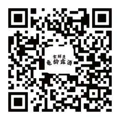 微信圖片_20191104122155