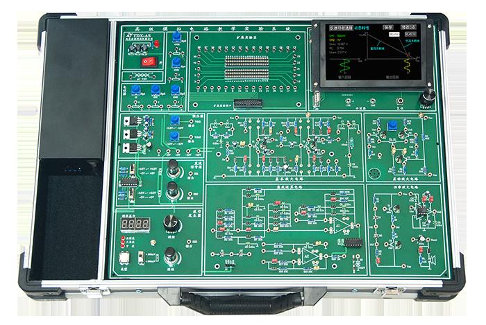 TDX-AS低分辨率