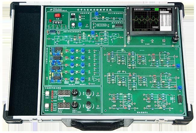 TDX-SAS低分辨率