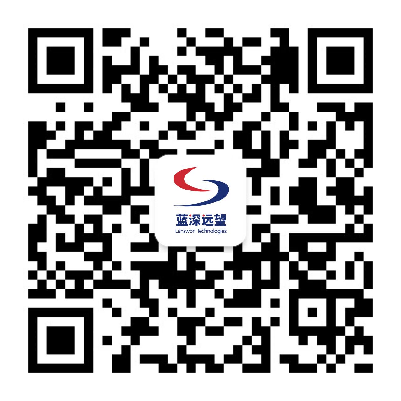 新字体蓝深logo-9d4620ed59d05785fbb9f8604c9e626