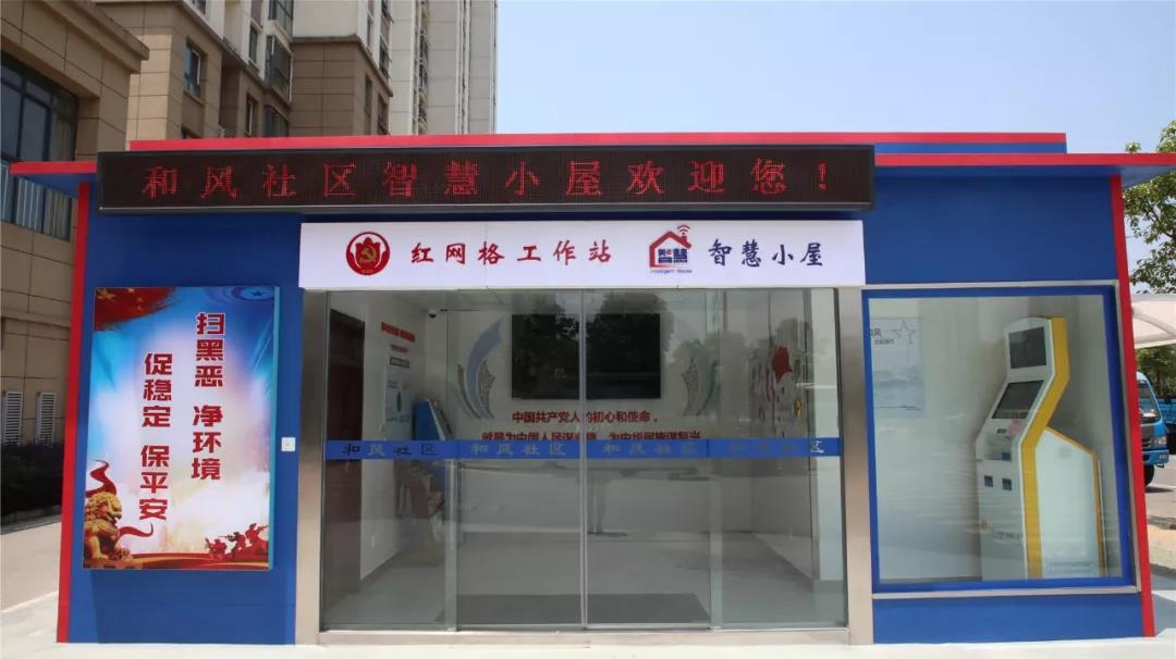 zhihui