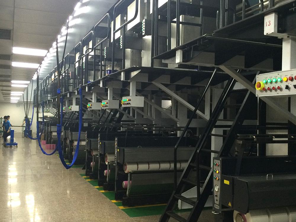紡絲-FDY生產線