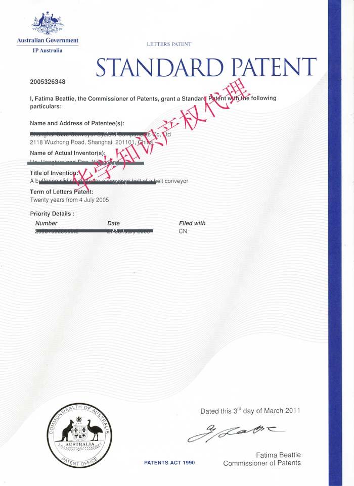 澳大利亞專利證書