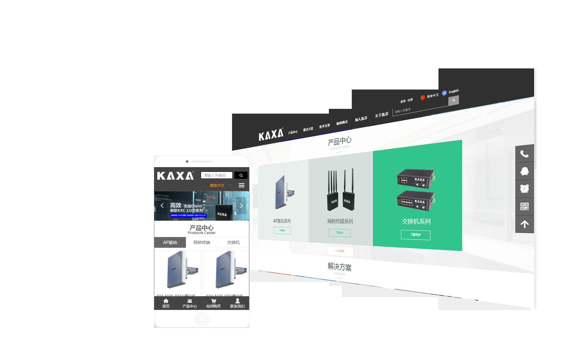 企业信息系统1