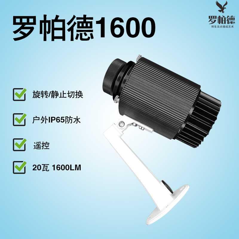 产品图1600