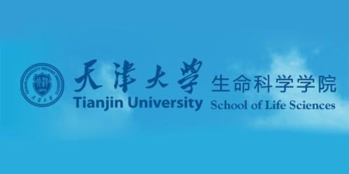 天津大学生命科学学院