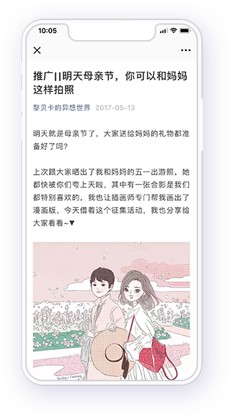 wechat_case_left02