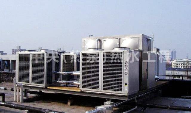 中央-热泵热水工程
