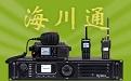 海川通网站LOGO-12175