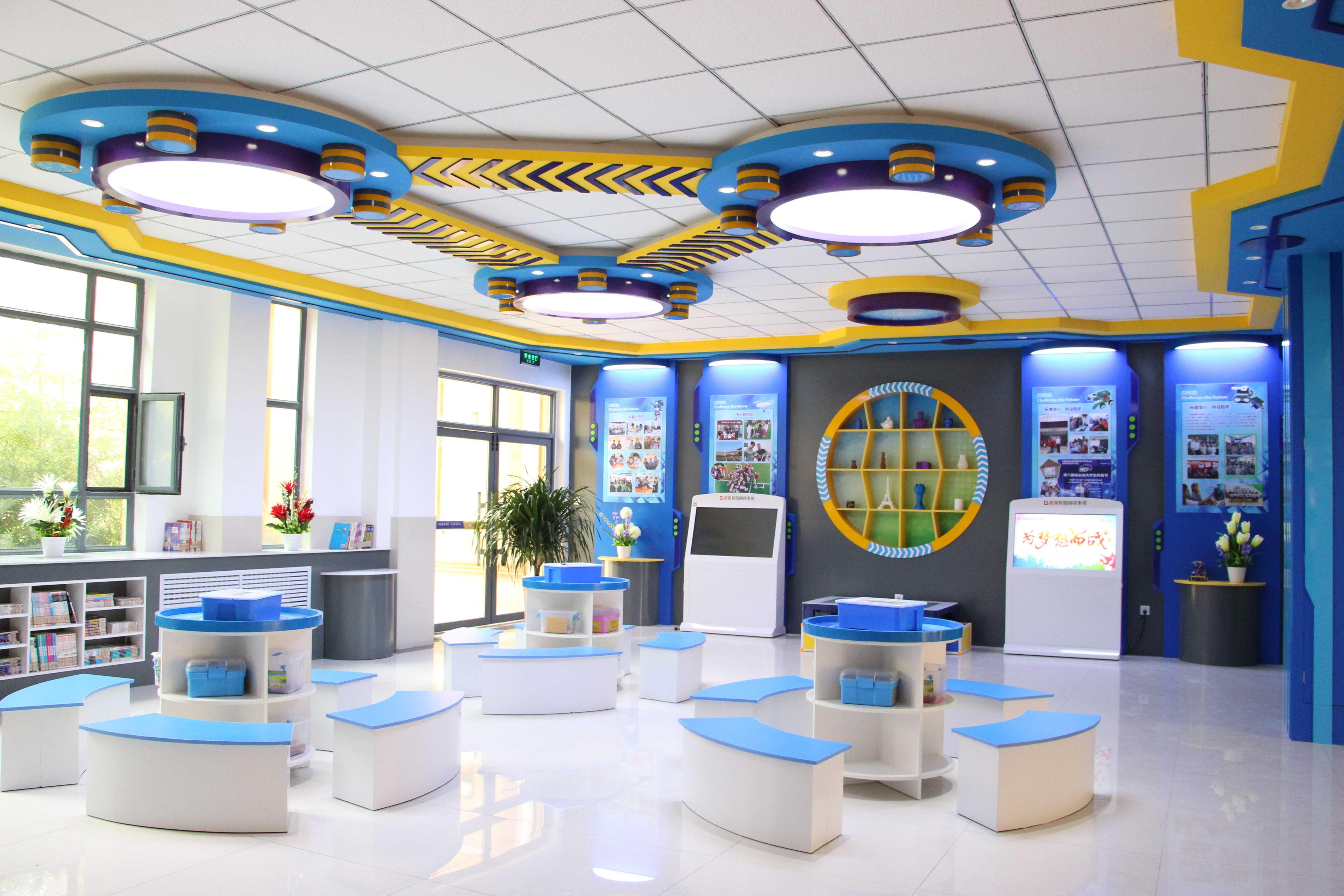 4.科技展廳