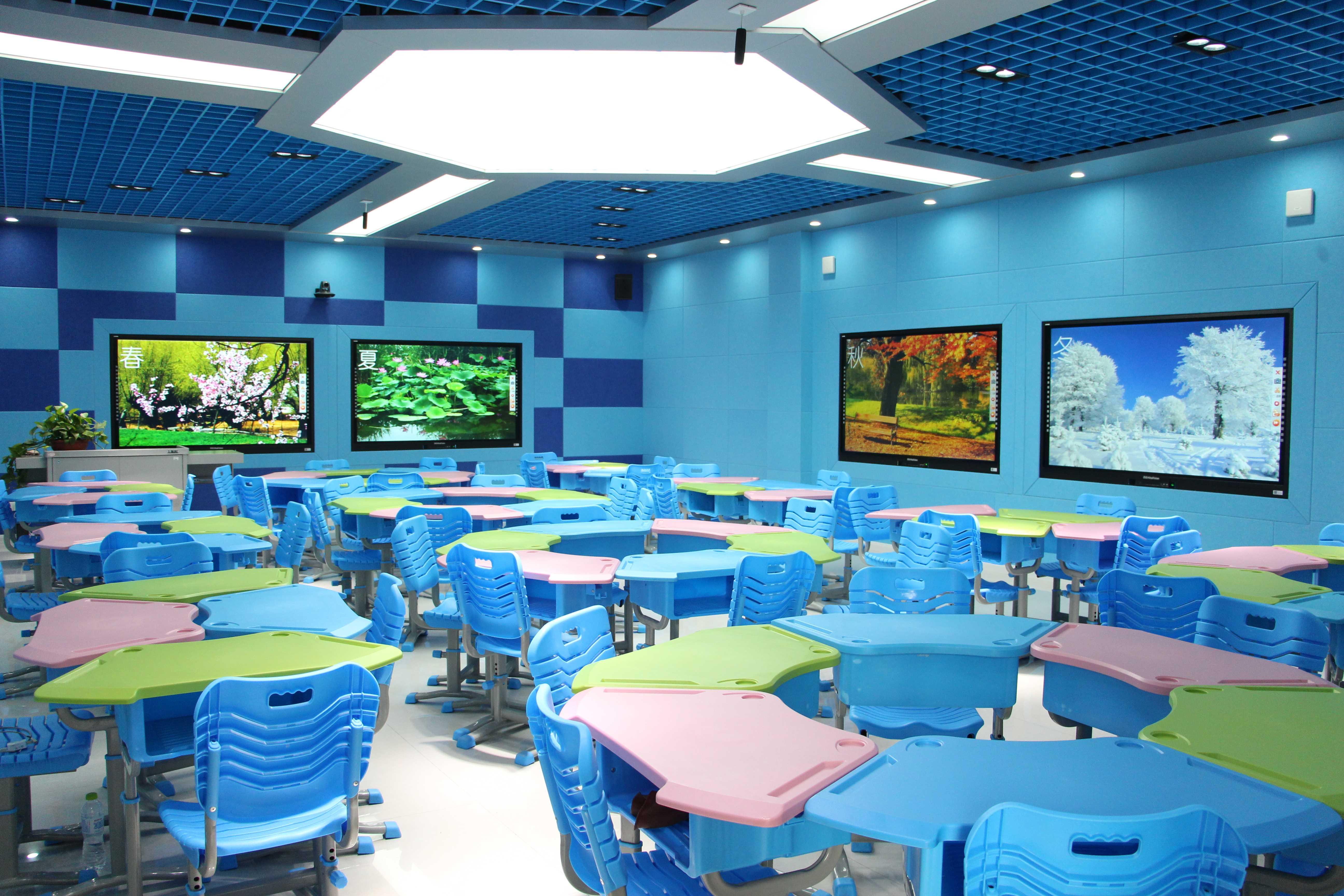 12.未來教室
