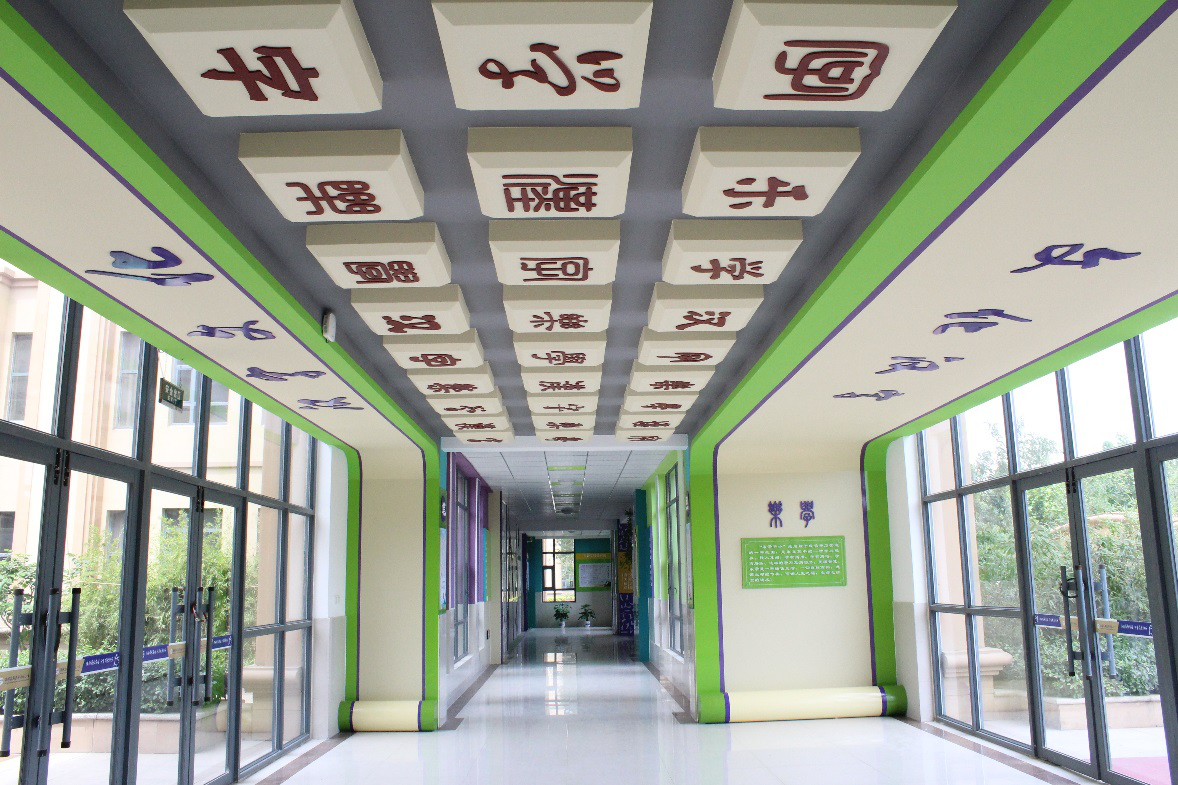 3.漢字文化長廊