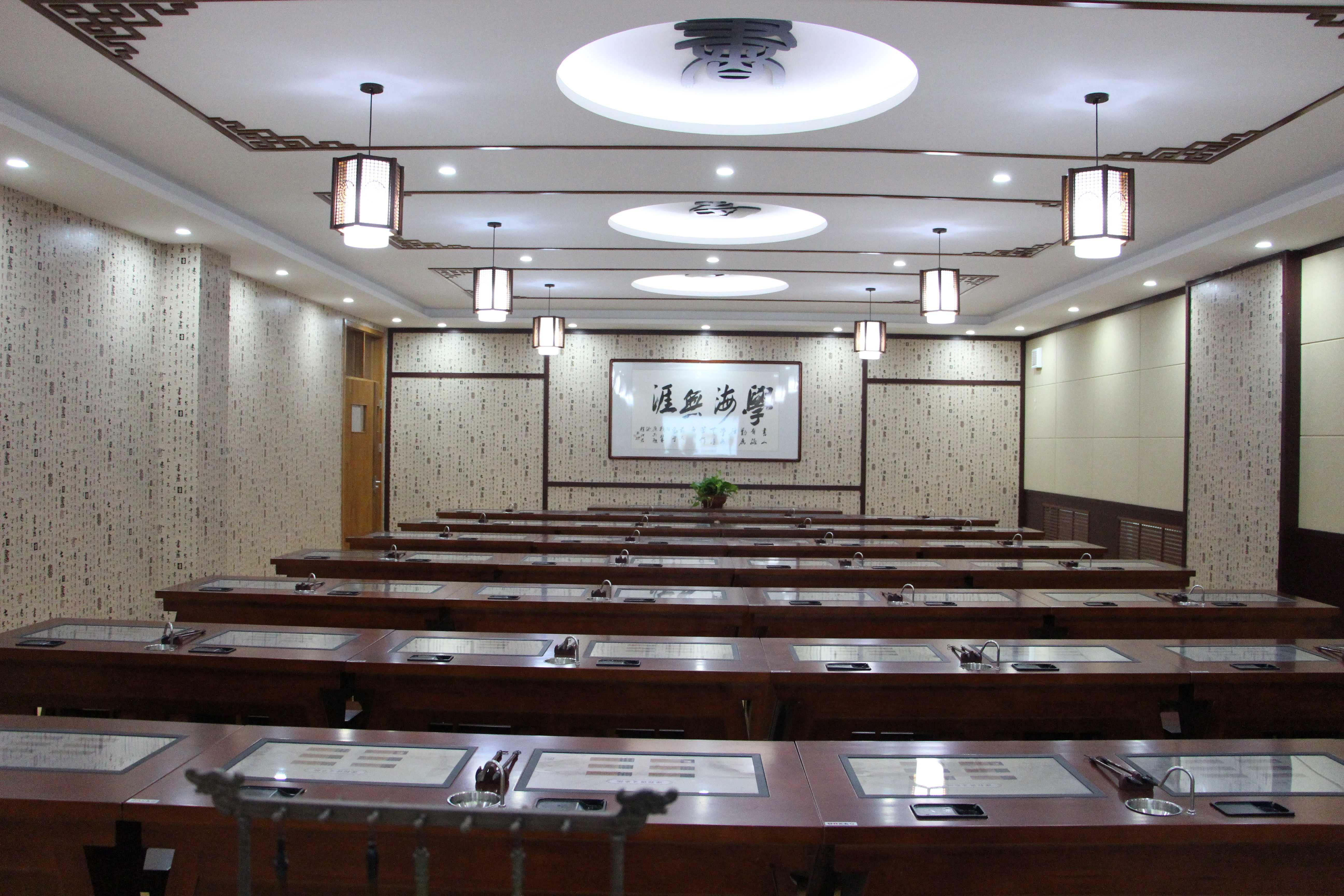 9.數字書法教室