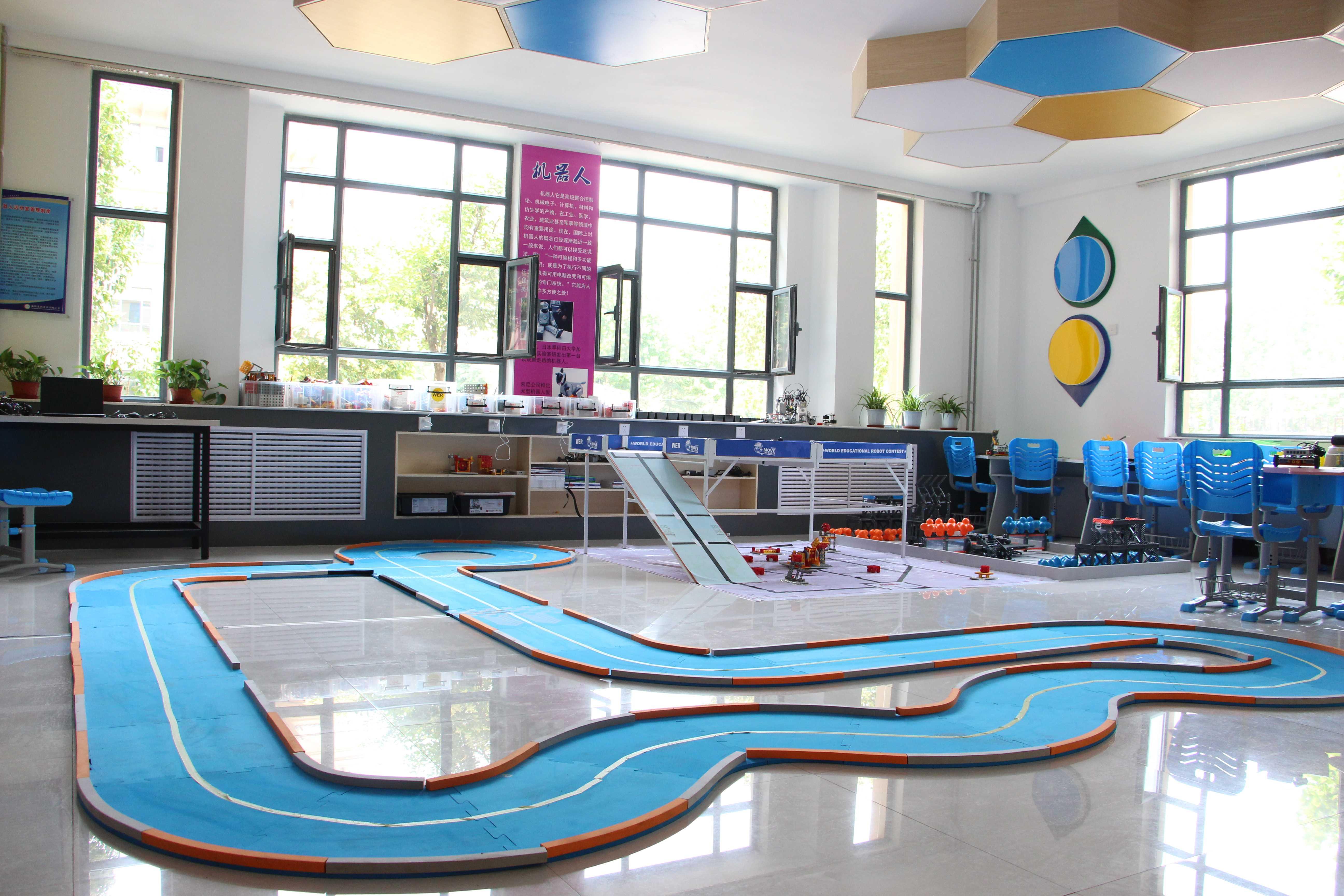 11.機器人教室