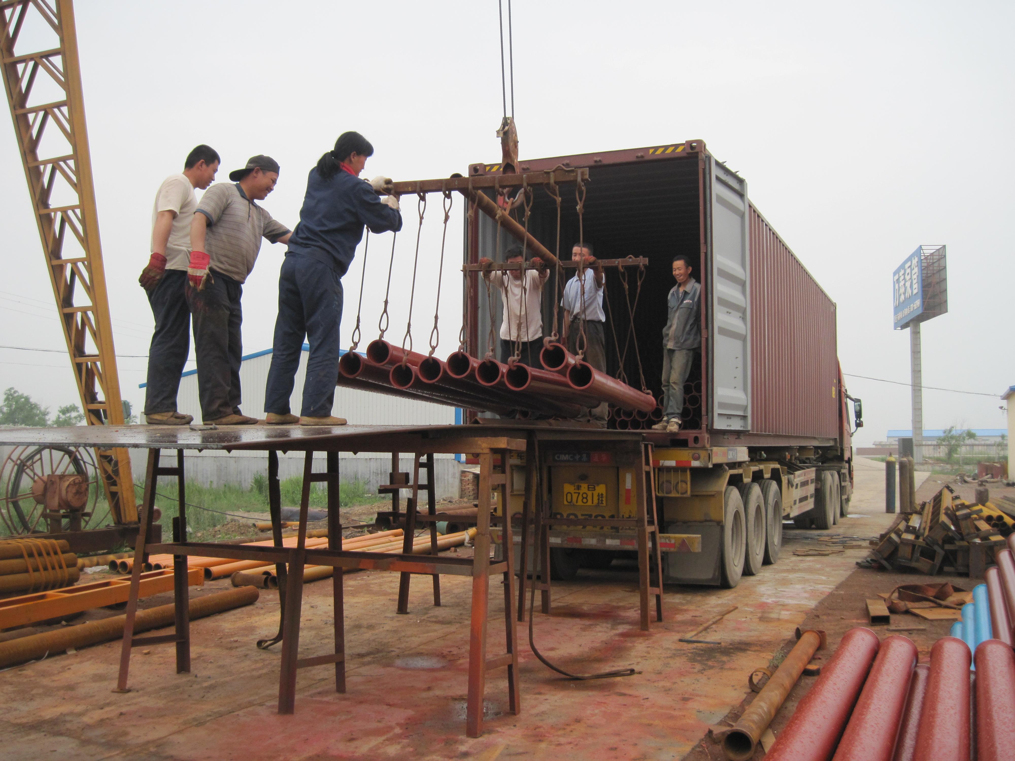 集裝箱裝車
