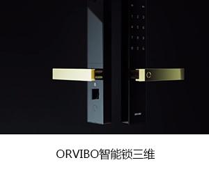 ORVIBO智能鎖