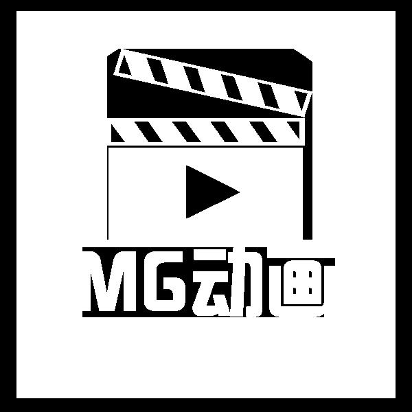網頁-元素-小圖標-MG動畫