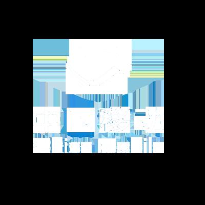 白色LOGO-中國移動