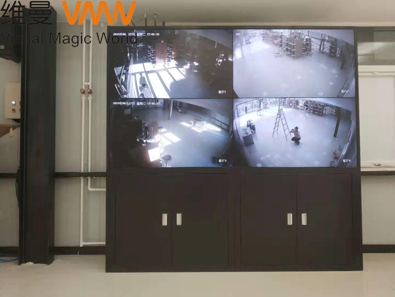 海淀北师教育中心55寸2×2