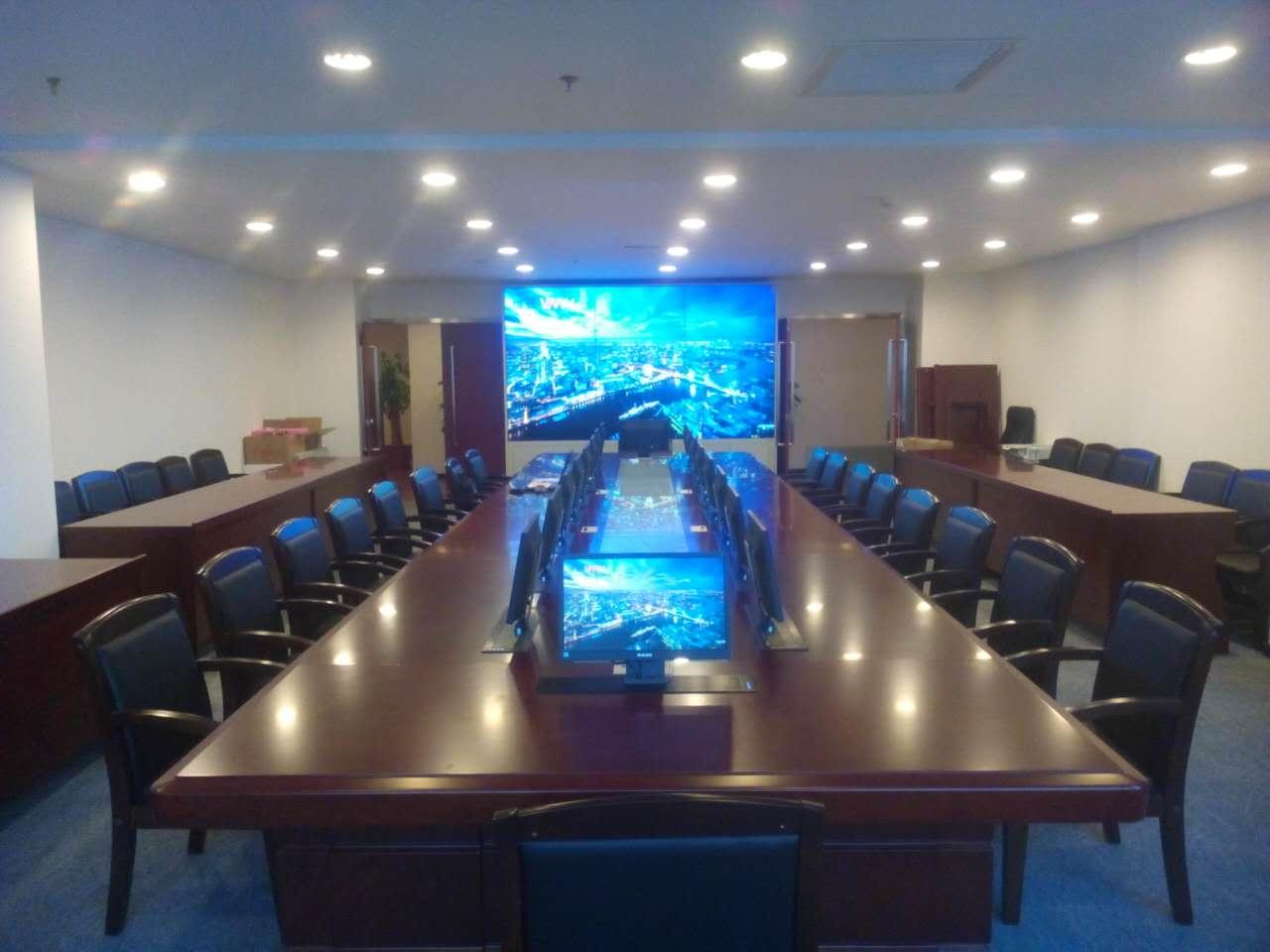 中检集团会议