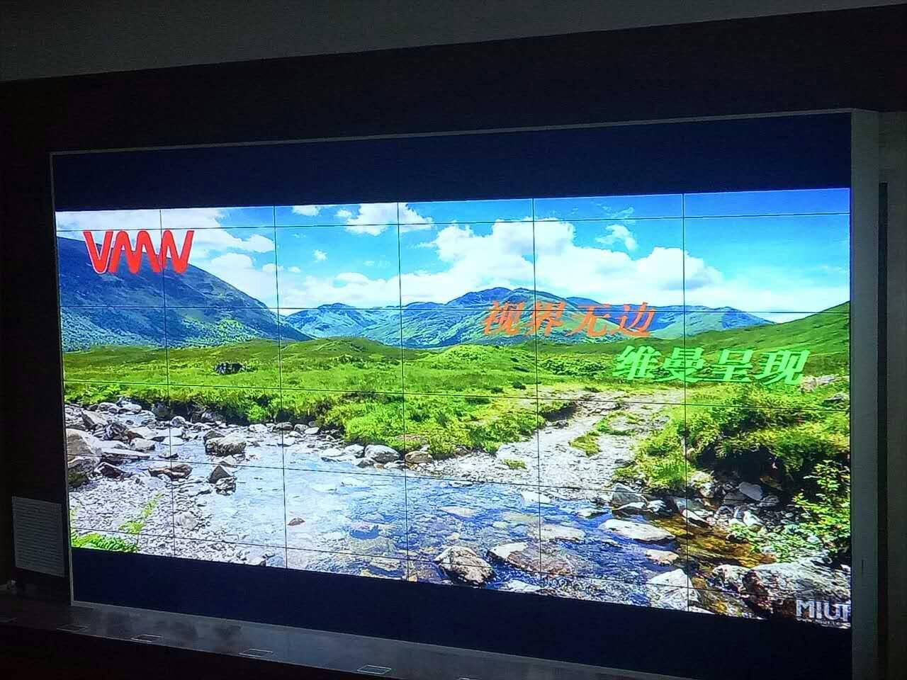 朝阳区教育研究中心潘家园分址55寸6×6