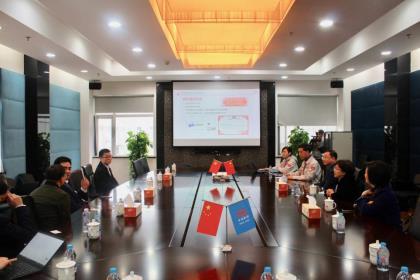 袁園副區長率華東師范大學項目組蒞臨公司