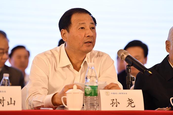 教育部党组成员、副部长孙尧在中国成协第六次会员代表大会上讲话