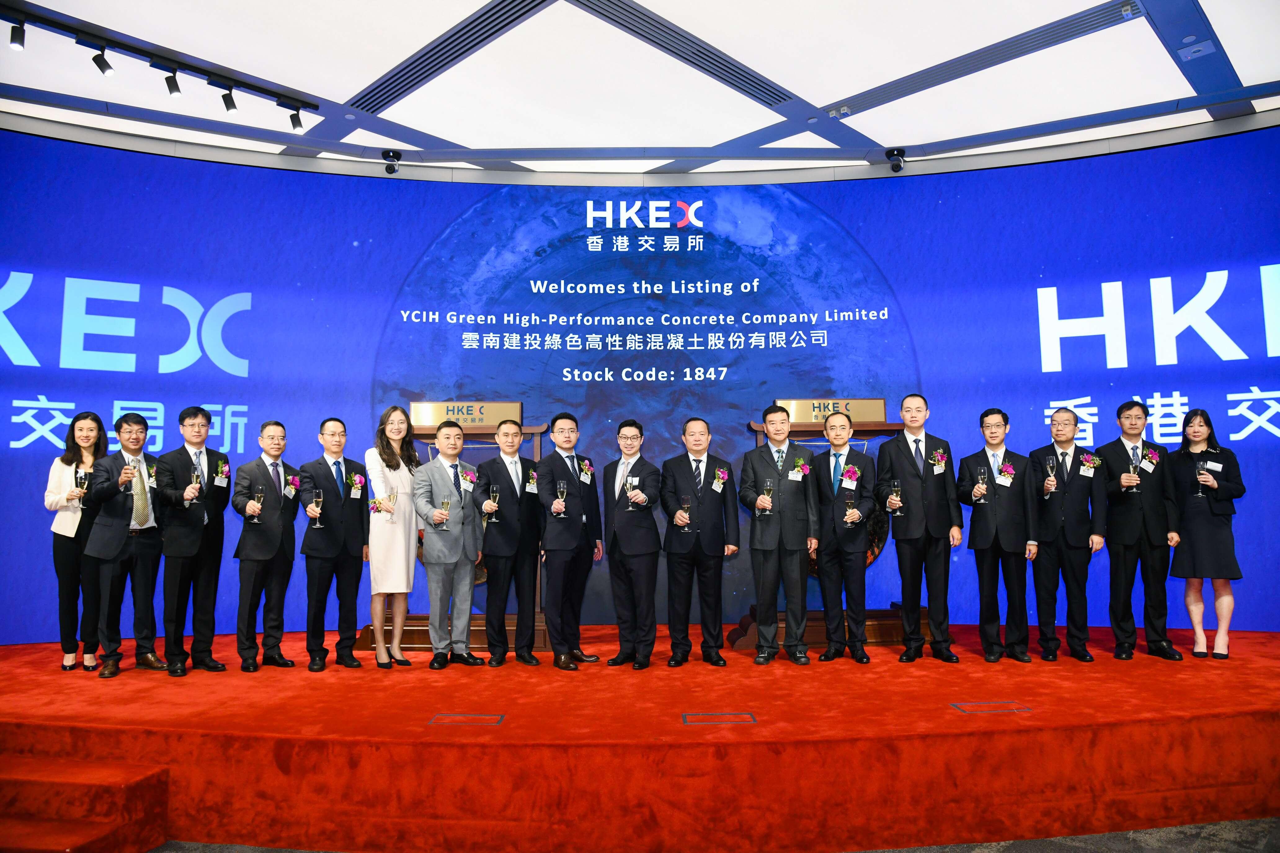 云南建投混凝土公司在香港掛牌上市