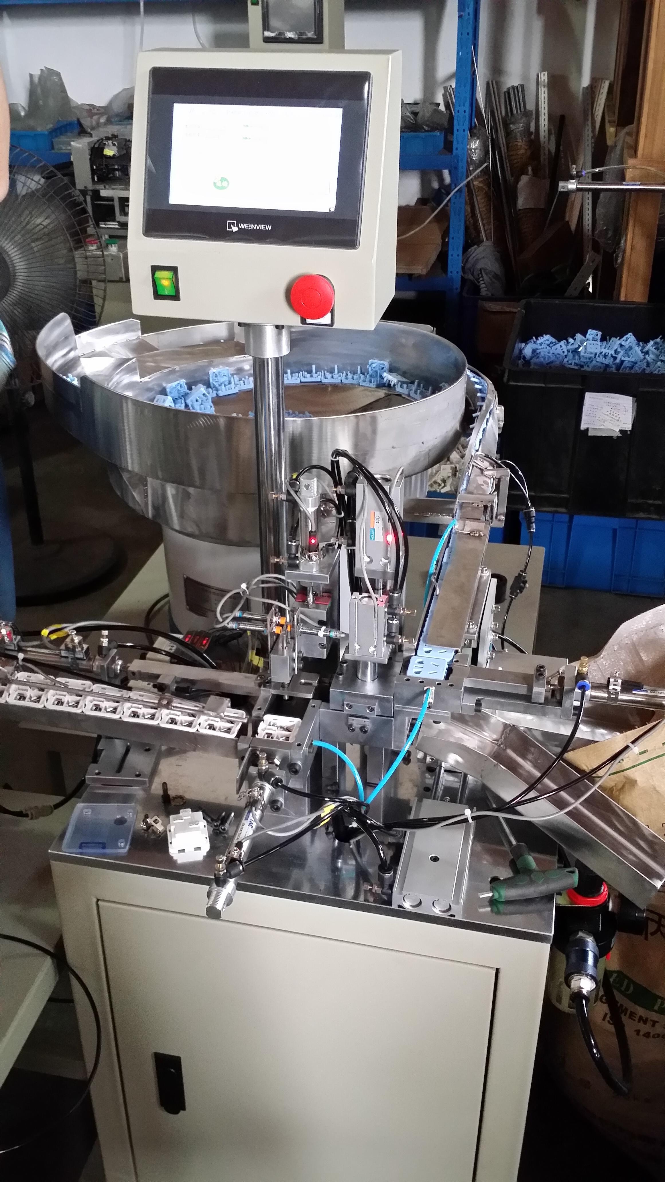 公牛插座自动装配机1