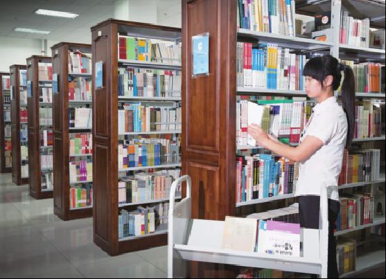 圖書館管理員