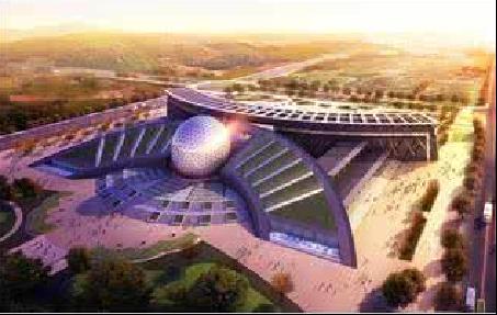 濟陽縣文體中心