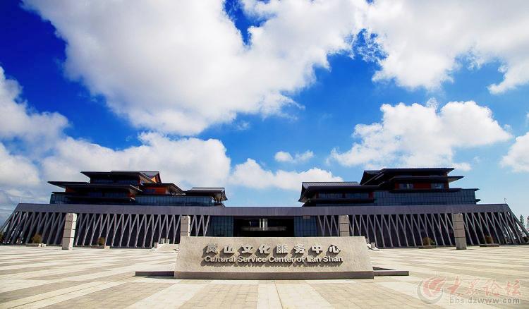 岚山文化艺术中心