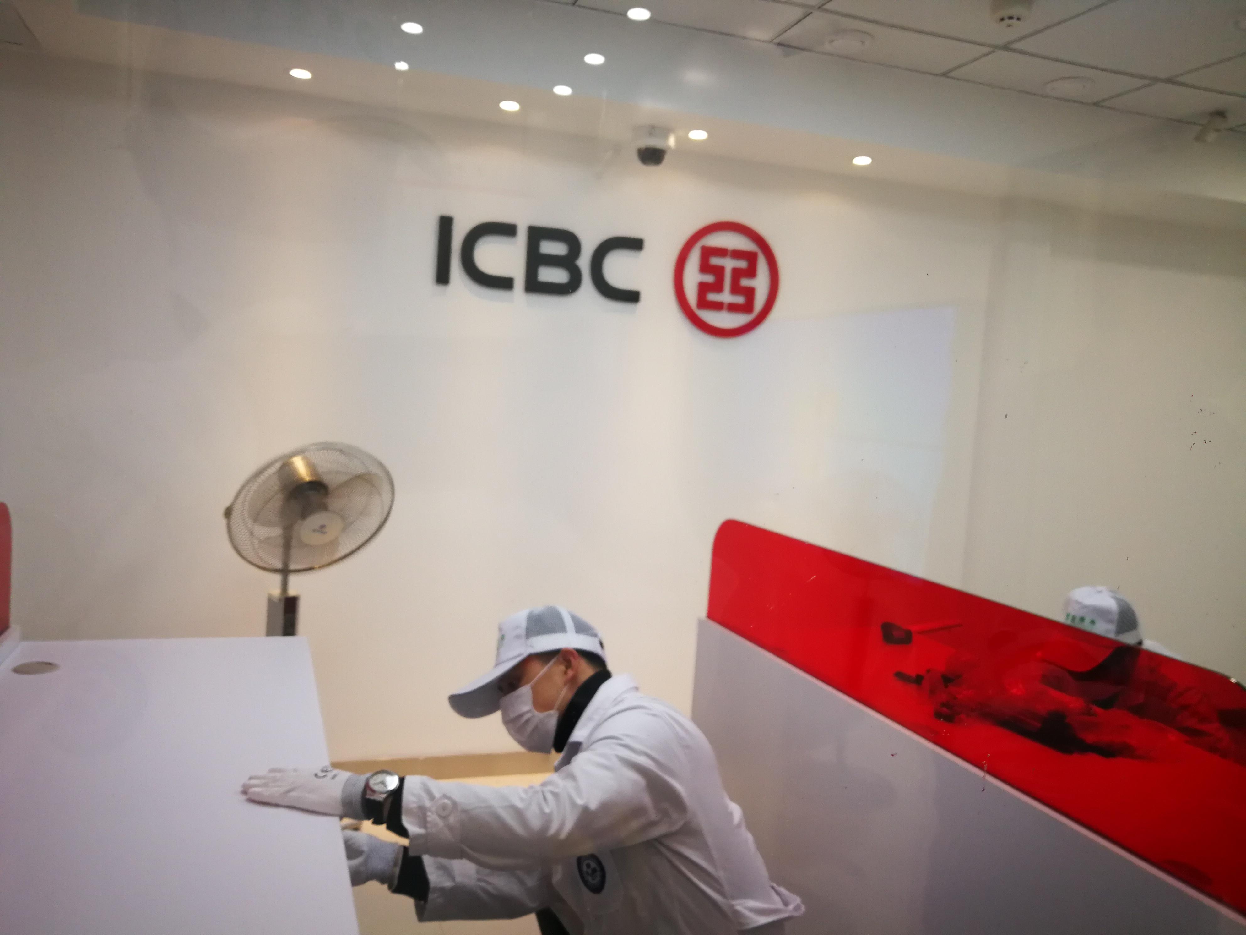 工商银行-IMG_20181211_100704