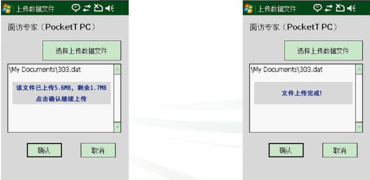 20101213171230475